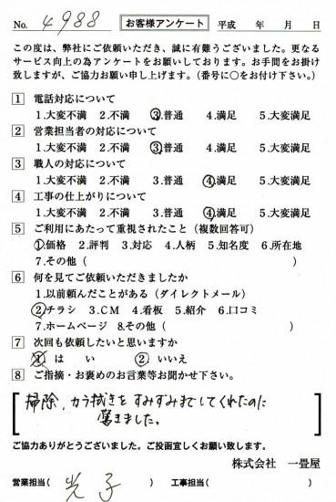 CCF_001508