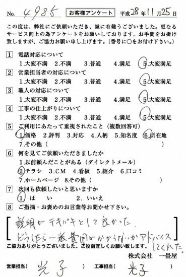 CCF_001510