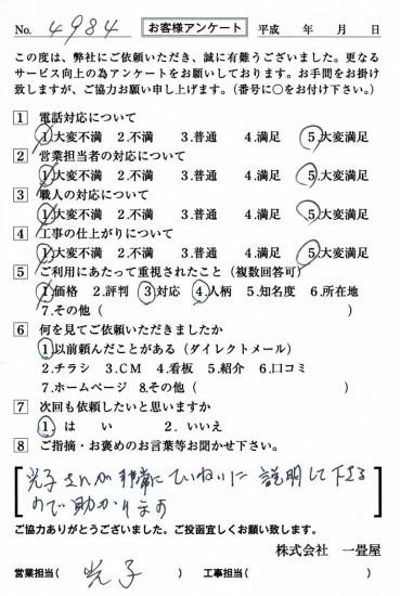 CCF_001511