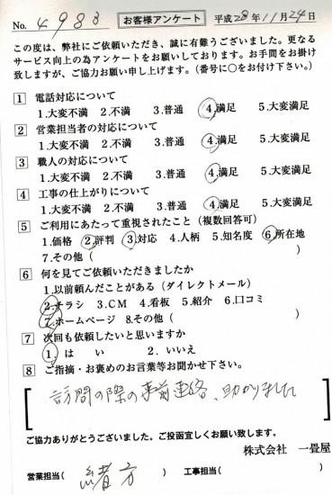 CCF_001512