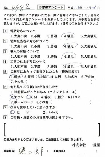 CCF_001513