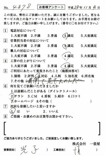 CCF_001514