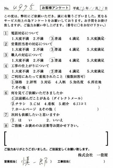CCF_001516