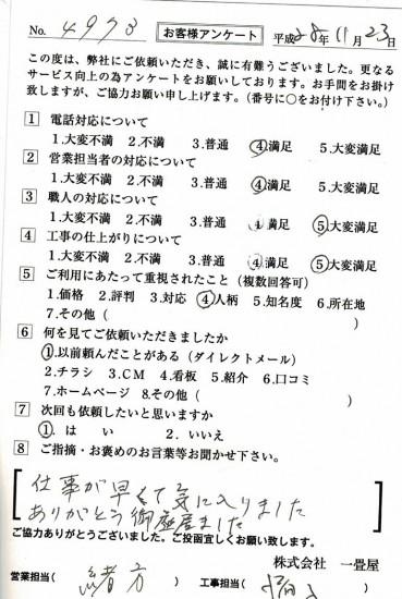 CCF_001517