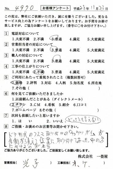 CCF_001518