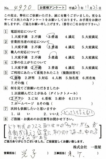 CCF_001519