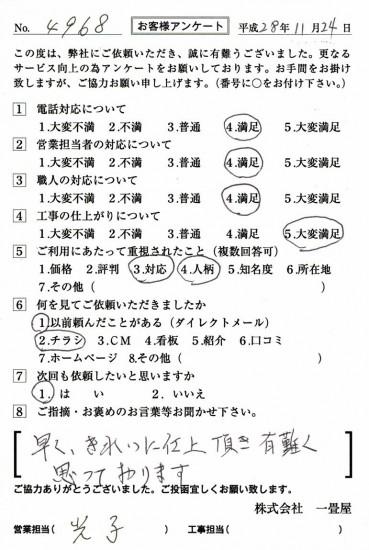 CCF_001520