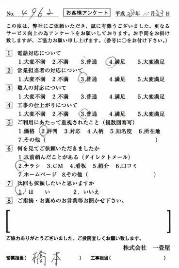 CCF_001523