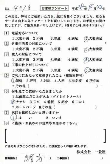 CCF_001525