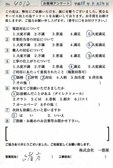 CCF_001526
