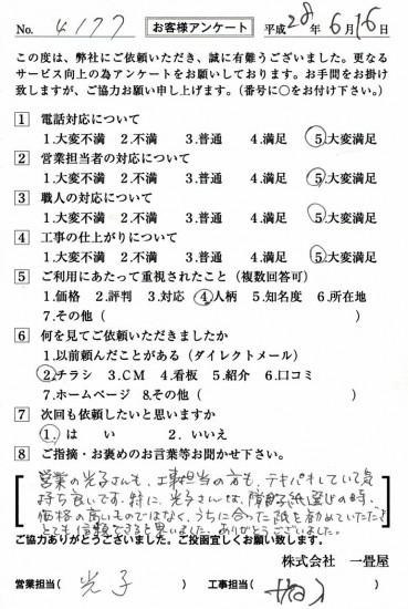 CCF_001528