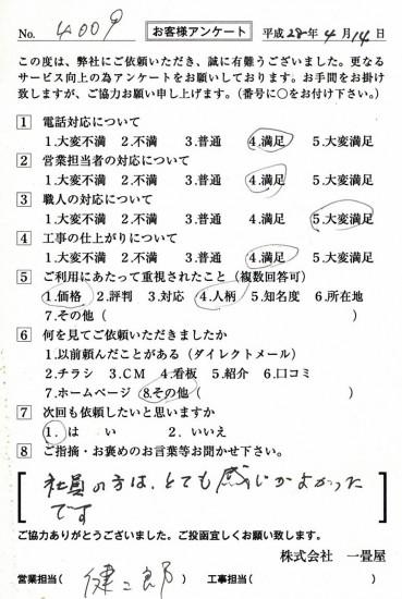 CCF_001529