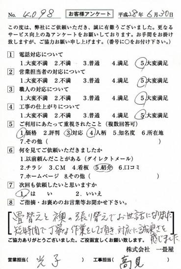 CCF_001530