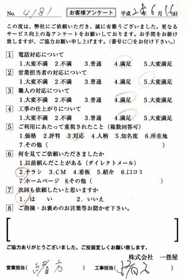 CCF_001531