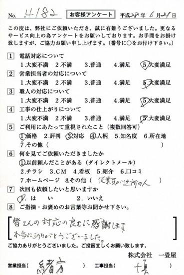 CCF_001532