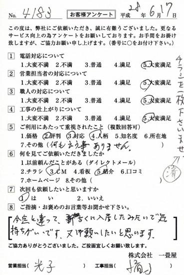CCF_001533