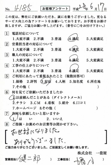 CCF_001534