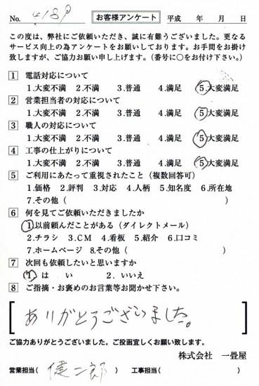 CCF_001536