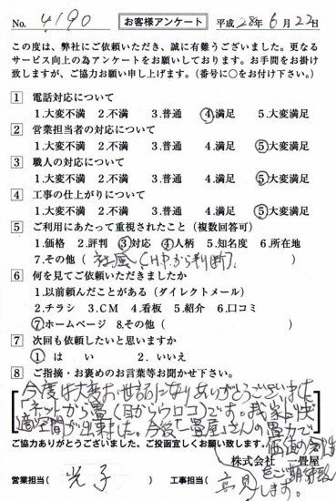 CCF_001537