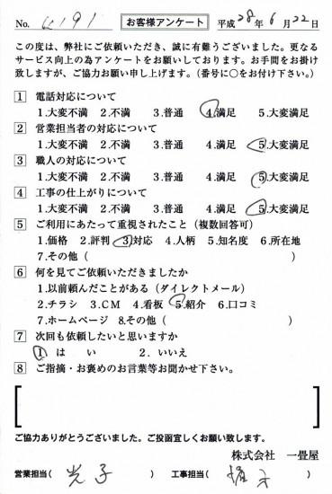 CCF_001538