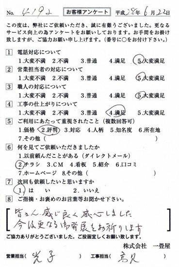 CCF_001539