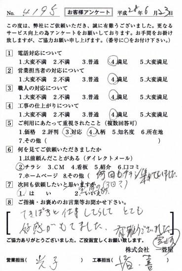 CCF_001540
