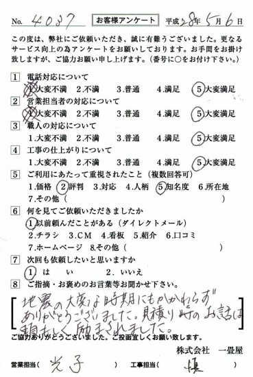 CCF_001542
