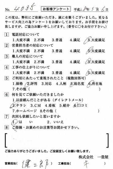 CCF_001543