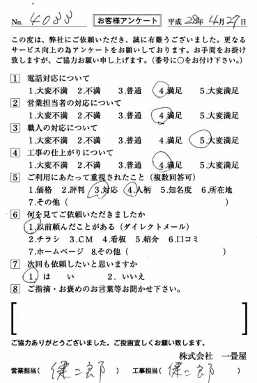 CCF_001544