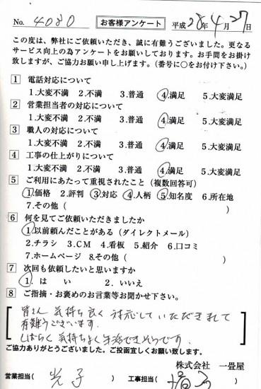 CCF_001545