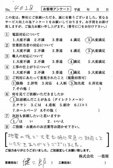 CCF_001546