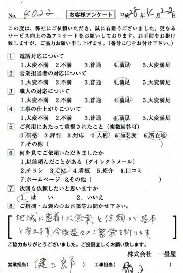 CCF_001547