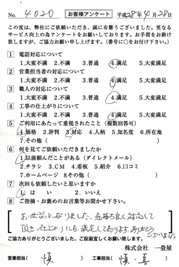 CCF_001548
