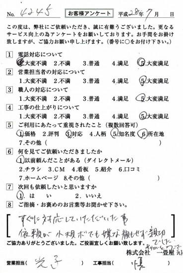 CCF_001549