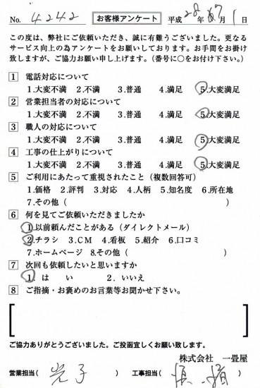 CCF_001551