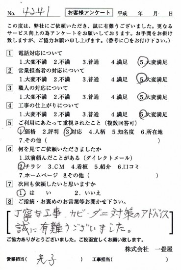 CCF_001552
