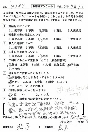 CCF_001553
