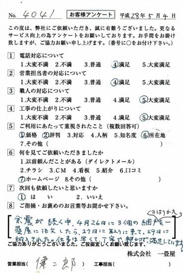 CCF_001554