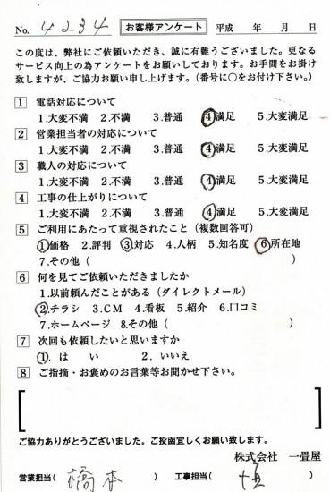 CCF_001555