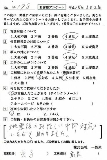 CCF_001558