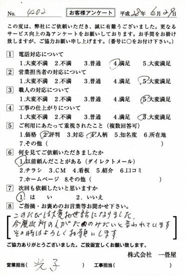 CCF_001559