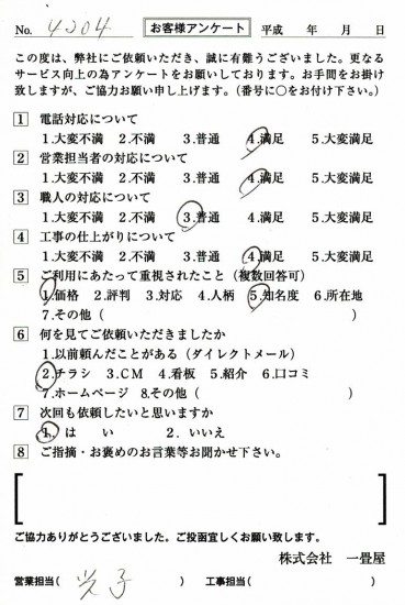 CCF_001560