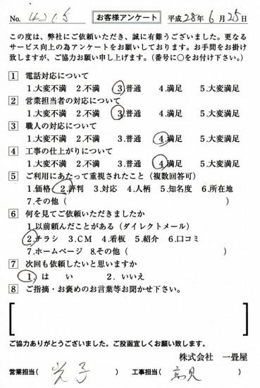 CCF_001561