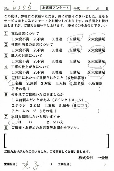 CCF_001562