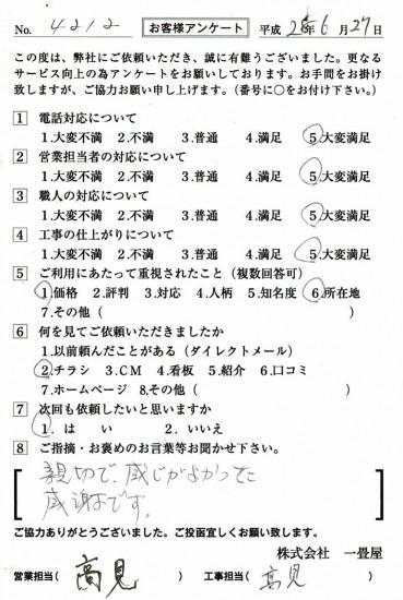 CCF_001563