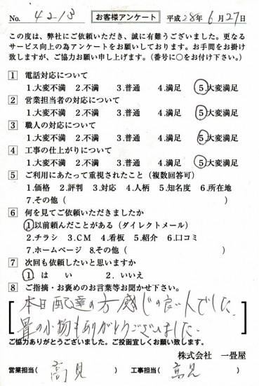 CCF_001564