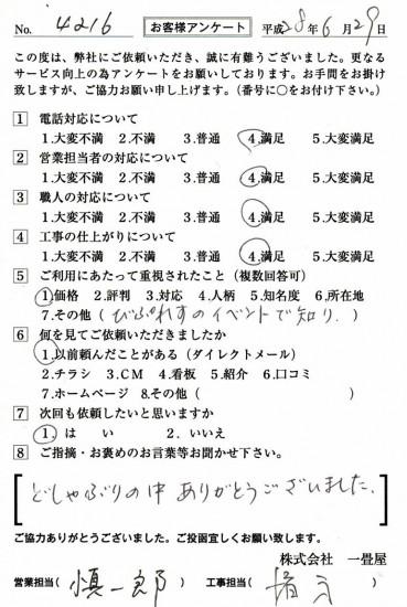 CCF_001565