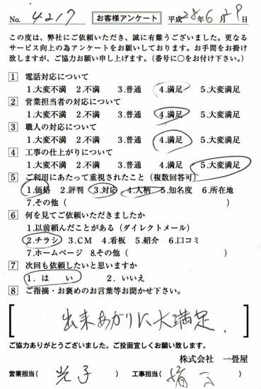 CCF_001566