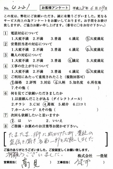 CCF_001567