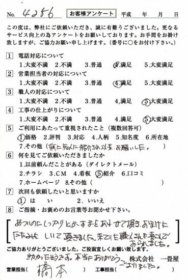 CCF_001569